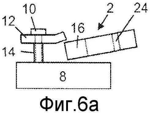 Установочный узел для установки приводного устройства для транспортного средства