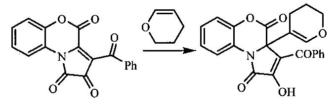 Способ получения 3-ароил-3а-(3,4-дигидро-2н-пиран-5-ил)-2-гидроксипирроло[1,2-а]хиноксалин-1,4(3ан,5н)-дионов