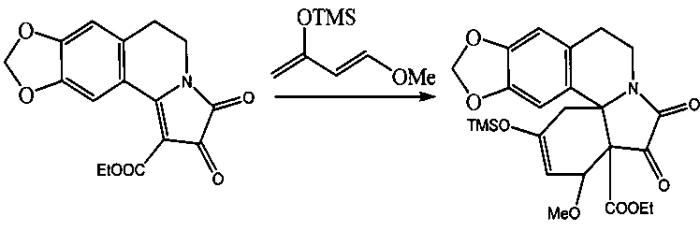 Способ получения 9-арил-6,8-диокса-13,20-диазапентацикло [11.8.0.01,10.02,7014,19генэйкоза-9, 14, 16, 18-тетраен-11, 12, 21-трионов