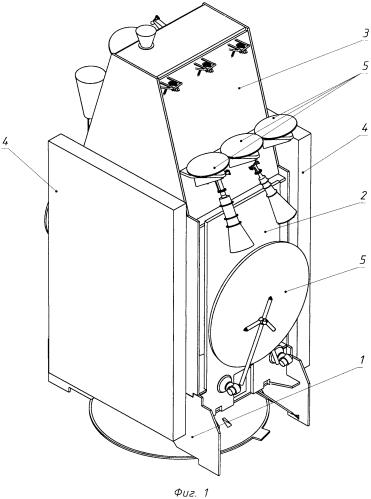Космический аппарат блочно-модульного исполнения