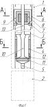 Бесштанговый скважинный насос