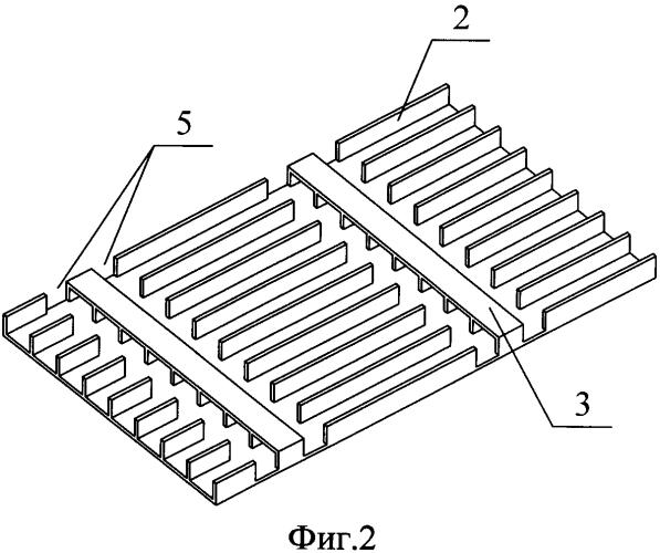 Тракт охлаждения теплонапряженных конструкций