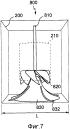 Устройство для перемешивания жидкого вещества и твердого вещества в виде скапливающихся частиц