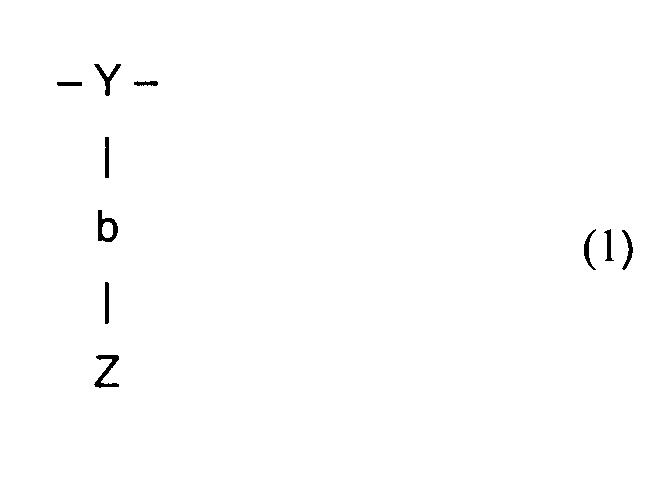 Композиции ионных/ионогенных гребнеобразных сополимеров и продукты для личного ухода, содержащие их
