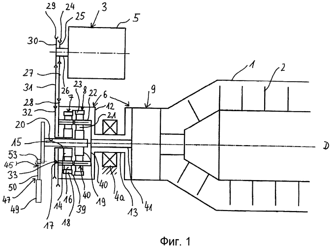 Центрифуга и способ контроля крутящего момента
