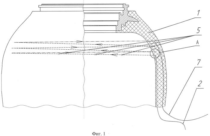 Способ формирования внутреннего теплозащитного покрытия корпуса ракетного двигателя