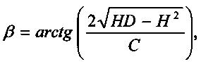 Комбинированный почвообрабатывающий агрегат (борона плюс винтовой каток)