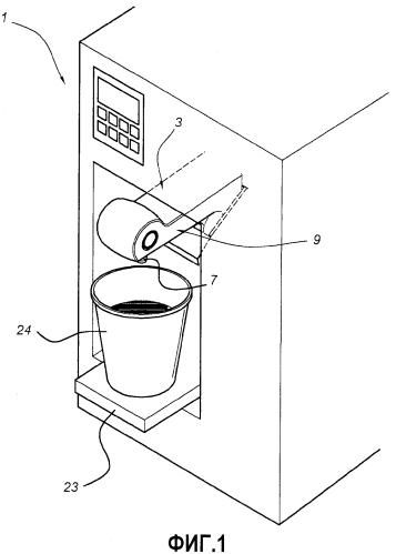 Устройство приготовления напитка, имеющее выпуск, который является регулируемым по высоте вручную