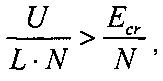 Способ генерации пучков быстрых электронов в газонаполненном промежутке и устройство для его реализации (варианты)