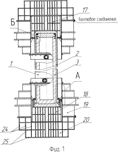 Транспортно-упаковочный комплект для транспортирования и хранения отработавшего ядерного топлива