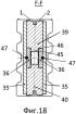Способ изготовления замкнутого металлического профиля и технологический комплекс для его осуществления