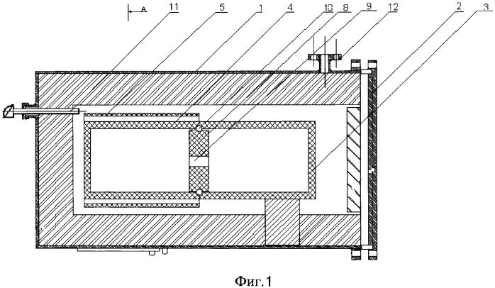 Реактор деструкции отходов твердых сплавов газообразным цинком