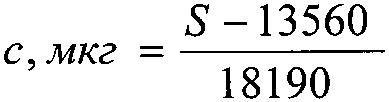 Способ идентификации и количественного определения глутаминовой кислоты