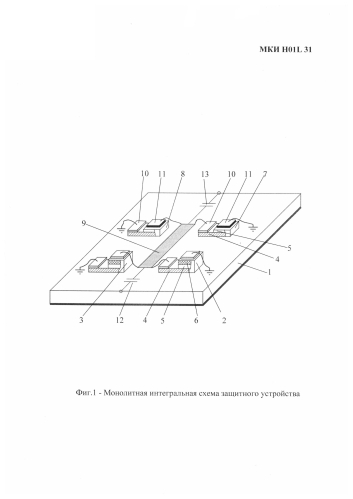 Монолитная интегральная схема защитного устройства