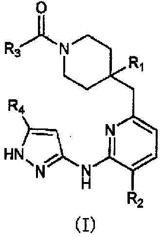 Новое пиперидиновое соединение или его соль