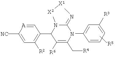 Производные пиримидина и их применение в лечении респираторных заболеваний, таких как copd