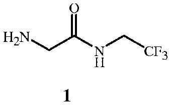 Способ получения 2-амино-n-(2,2,2-трифторэтил)ацетамида