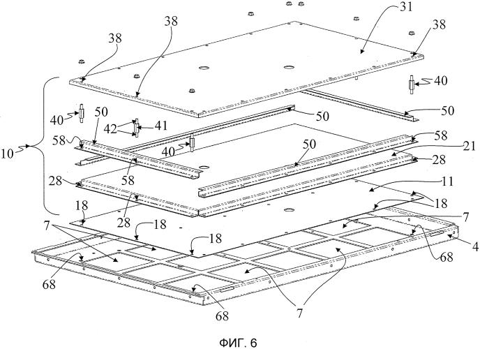 Панель электрического распределительного устройства с газоотводным устройством