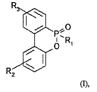Огнестойкие расширяющиеся полимеризаты