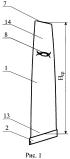 Лопатка рабочего колеса ротора компрессора низкого давления газотурбинного двигателя (варианты)