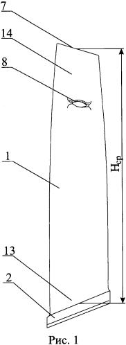 Лопатка рабочего колеса ротора компрессора низкого давления газотурбинного двигателя