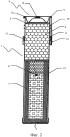 Внутренний цилиндр устройства аэрозольного пожаротушения взрыворазрядного типа