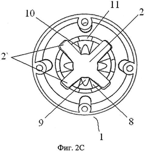 Фиксирующее устройство для разъемного соединения деталей элементов конструкции между собой