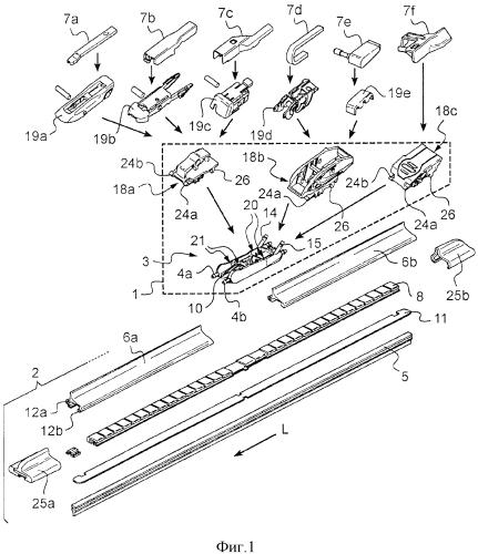 Соединительное крепление, механический соединитель и стеклоочистительное устройство для автомобиля