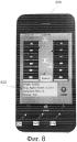 Измерение износа ремня посредством обнаружения кромки в растровом изображении