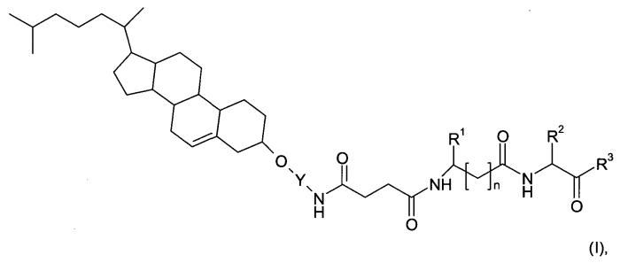 Низкомолекулярные конъюгаты для внутриклеточной доставки нуклеиновых кислот