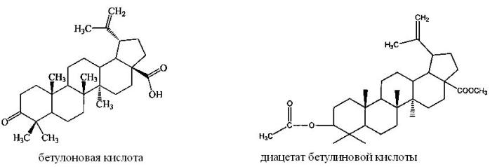 Лекарственное средство, обладающее гипохолестеринемическим, гиполипидемическим действием