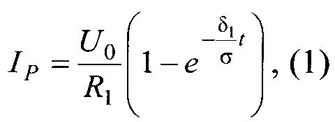 Линейный индукционный ускоритель
