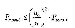 Способ распознавания ложной траектории, формируемой синхронной ответной помехой