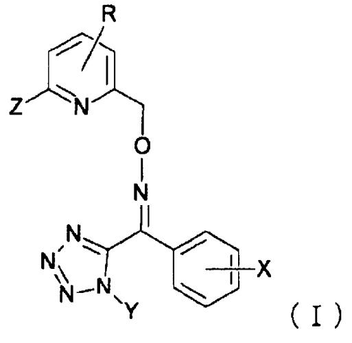 Диспергируемые в воде гранулы и способы их получения