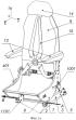 Кресло летного экипажа с чашкой под парашют (варианты)