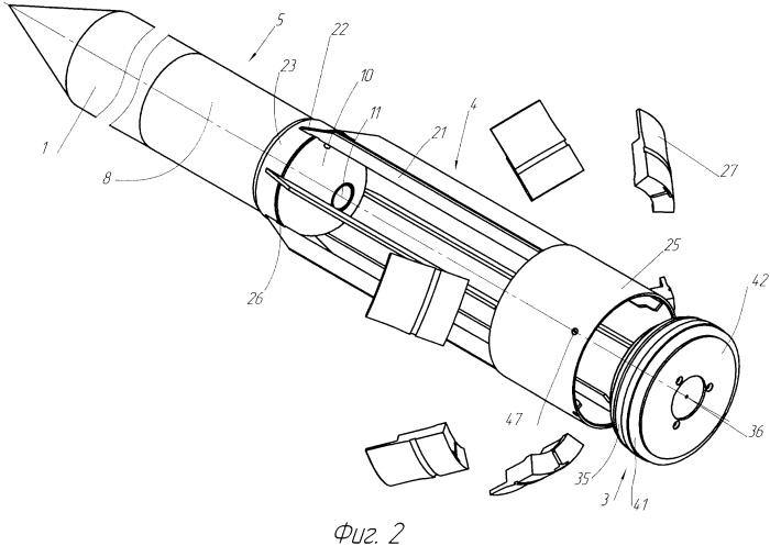 Способ стрельбы подкалиберным активно-реактивным снарядом и подкалиберный активно-реактивный снаряд