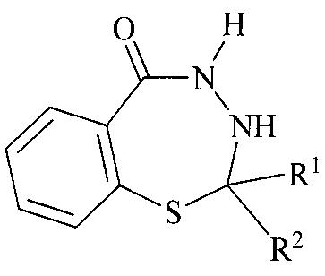 Использование тиосалицилоилгидразонов ароилуксусных альдегидов в качестве веществ, обладающих антистафилококковой активностью