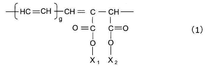 Диспергатор для суспензионной полимеризации, винилхлоридная смола и способ ее получения
