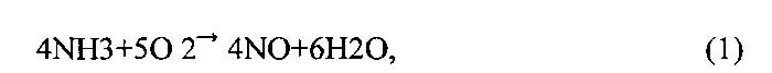 Амперометрический способ измерения концентрации аммиака в азоте