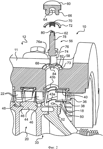 Способ балансировки вращающегося узла газотурбинного двигателя
