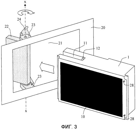 Электрическое и механическое устройство для электронного модуля в каркасе
