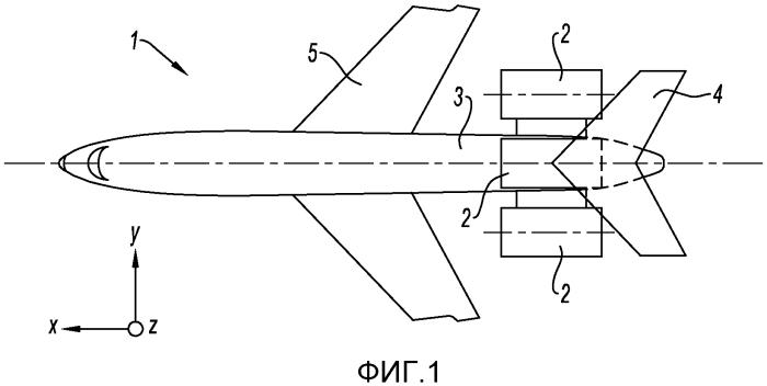 Газотурбинный двигатель, закрепленный на пилоне фюзеляжа летательного аппарата с помощью обеспечивающей безопасность подвески