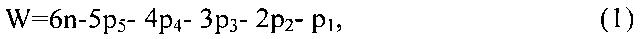 Трёхзвенное кинематическое соединение (трекс) с восьмью относительными движениями