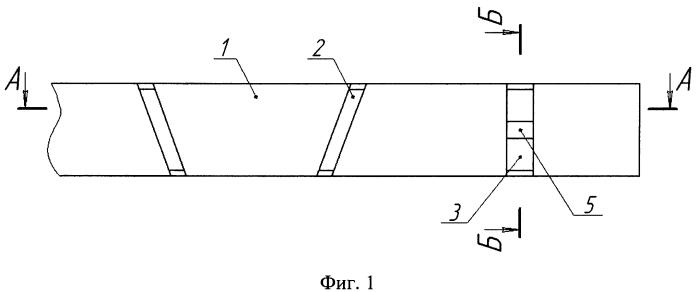 Волноводно-щелевая антенная решетка