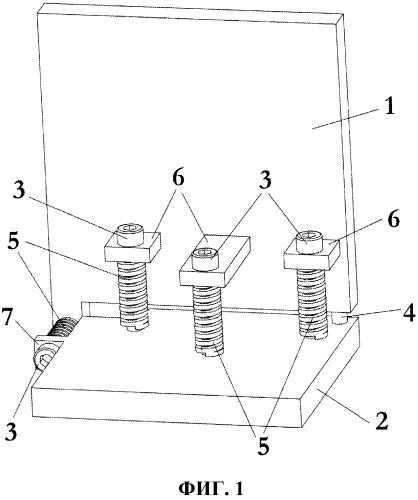 Система для регулирования основания печатающей головки плоттера