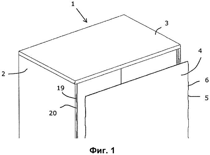 Предмет мебели
