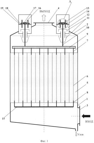 Электрофильтр для очистки взрывоопасного (коксового, доменного, генераторного) газа