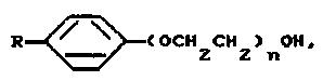 Способ получения ингибитора коррозии для нефтепромысловых сред и ингибитор коррозии