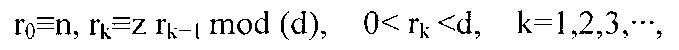 Способ генерации равномерно распределенных и независимых случайных чисел