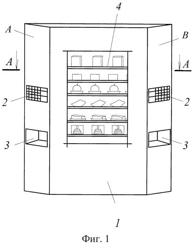 Торговый автомат и устройство перемещения товаров для использования в нем